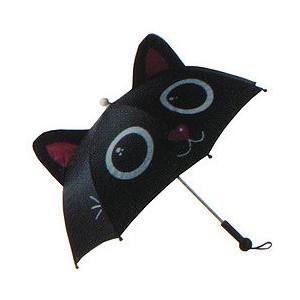catbrella